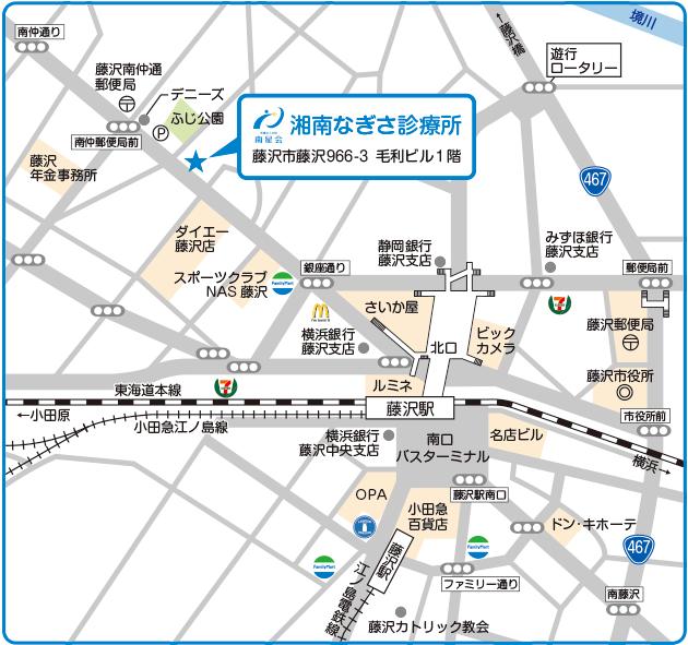 湘南なぎさ診療所地図