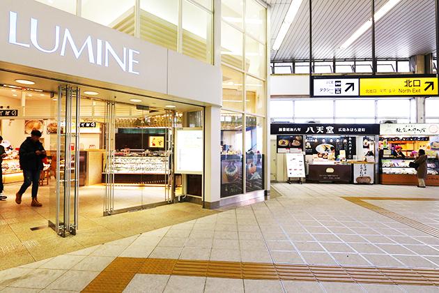 藤沢駅北出口